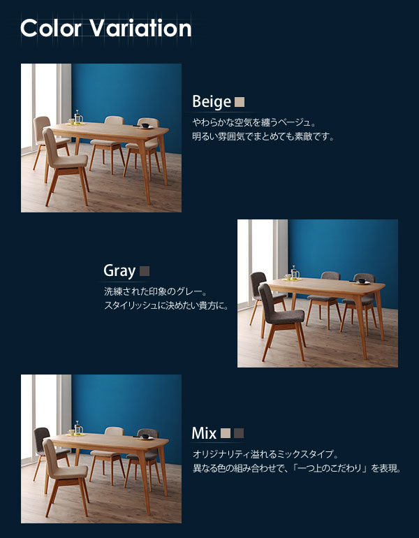 おすすめ!天然木北欧スタイル ソファーダイニングテーブルセット【Onnell】オンネル画像14