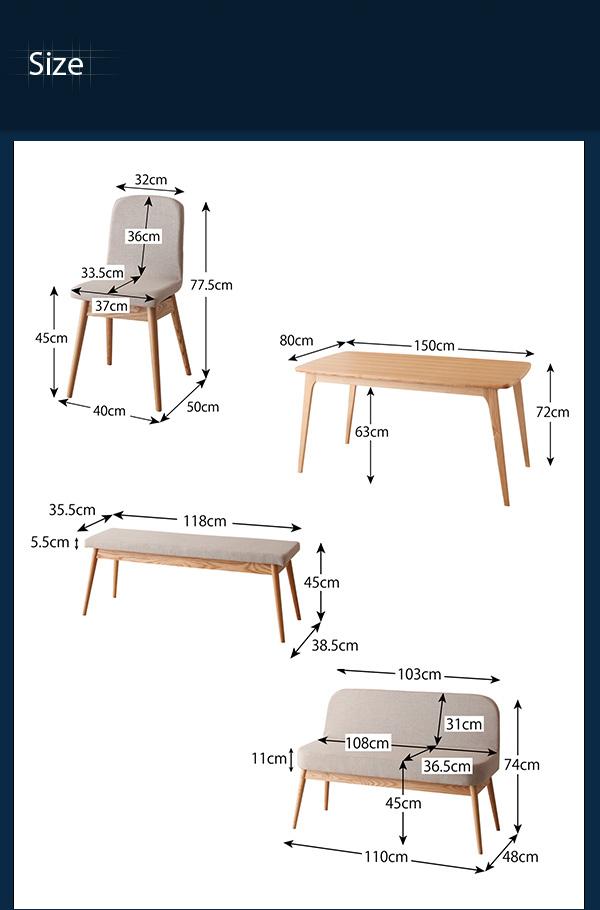 おすすめ!天然木北欧スタイル ソファーダイニングテーブルセット【Onnell】オンネル画像19