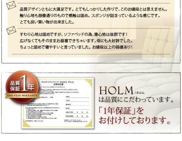 ソファーベッド モスグリーン マルチソファベッド【Holm】ホルム