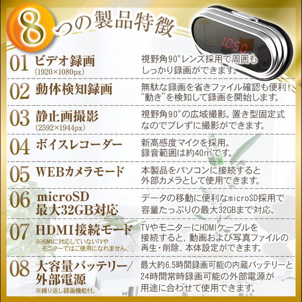 【防犯用】【小型カメラ】 フルハイビジョンHD/HDMI接続 置時計型 スタイルビデオカメラ アイクロック(Eye Clock) オンスタイル(R-217S)