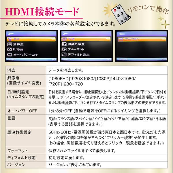 防犯用 小型カメラ フルハイビジョンHD/HDMI接続 置時計型 スタイルビデオカメラ アイクロック(Eye Clock) オンスタイル(R-217S)