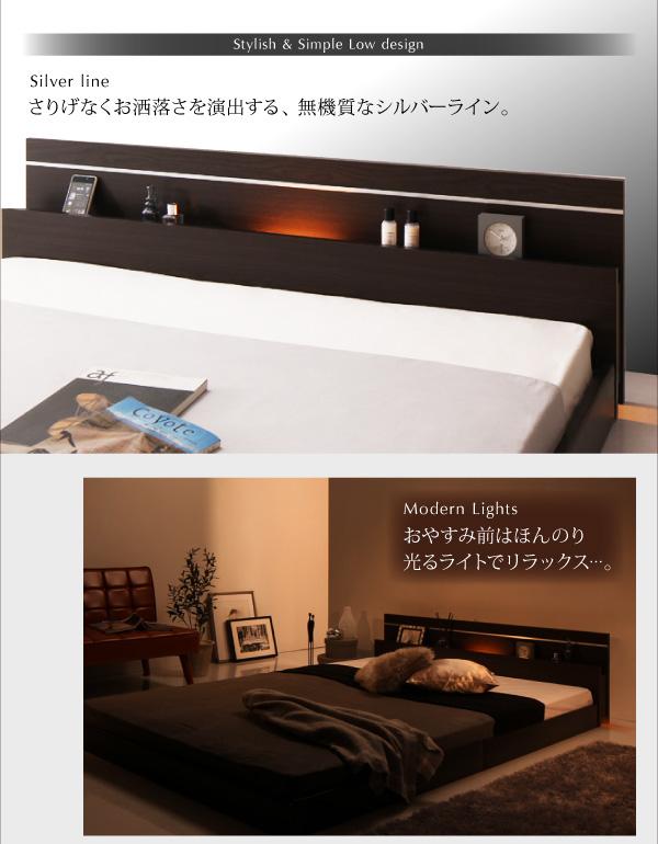 フロアベッド ワイドキングサイズ280cm【...の説明画像11