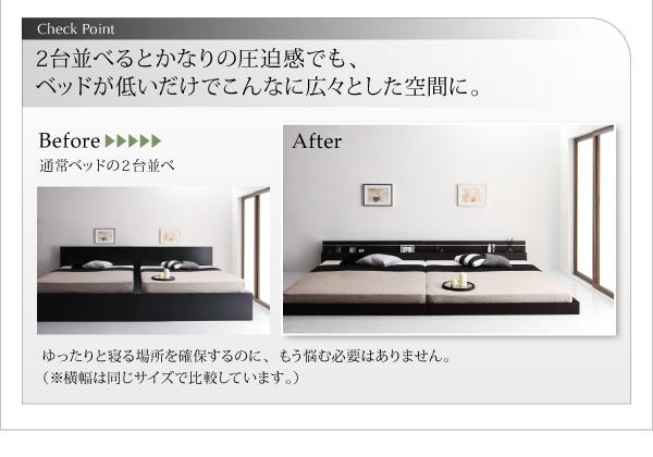 フロアベッド ワイドキングサイズ280cm【...の説明画像14