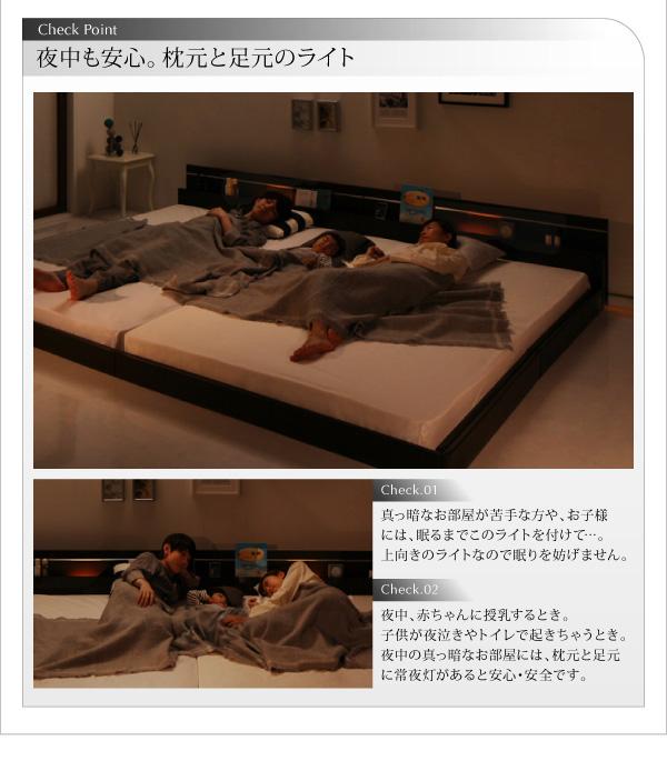 フロアベッド ワイドキングサイズ280cm【...の説明画像16