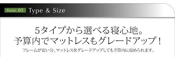 フロアベッド ワイドキングサイズ280cm【...の説明画像19