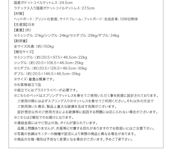 フロアベッド ワイドキングサイズ280cm【...の説明画像35
