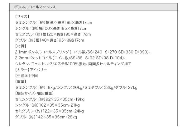 フロアベッド ワイドキングサイズ280cm【...の説明画像36