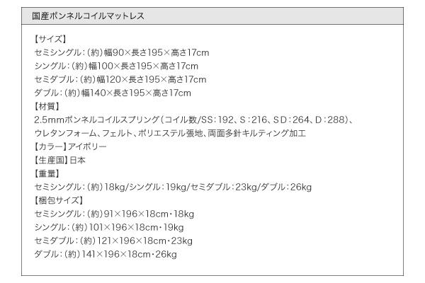 フロアベッド ワイドキングサイズ280cm【...の説明画像38