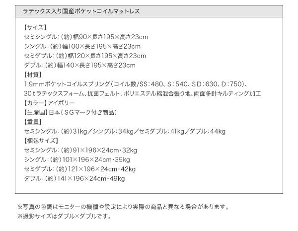フロアベッド ワイドキングサイズ280cm【...の説明画像40