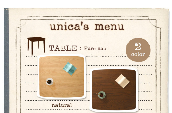 ダイニングセット 3点セット(テーブル幅75+カバーリングチェア×2)【unica】【テーブル】ブラウン 【チェア】アイボリー 天然木タモ無垢材ダイニング【unica】ユニカ