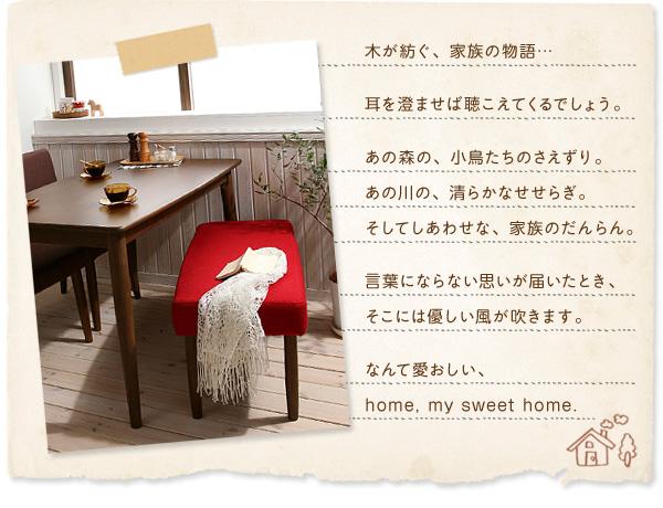 ダイニングセット 4点セット【D】(テーブル幅...の説明画像2