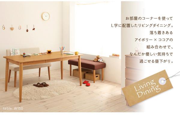 ダイニングセット 4点セット【D】(テーブル幅...の説明画像7