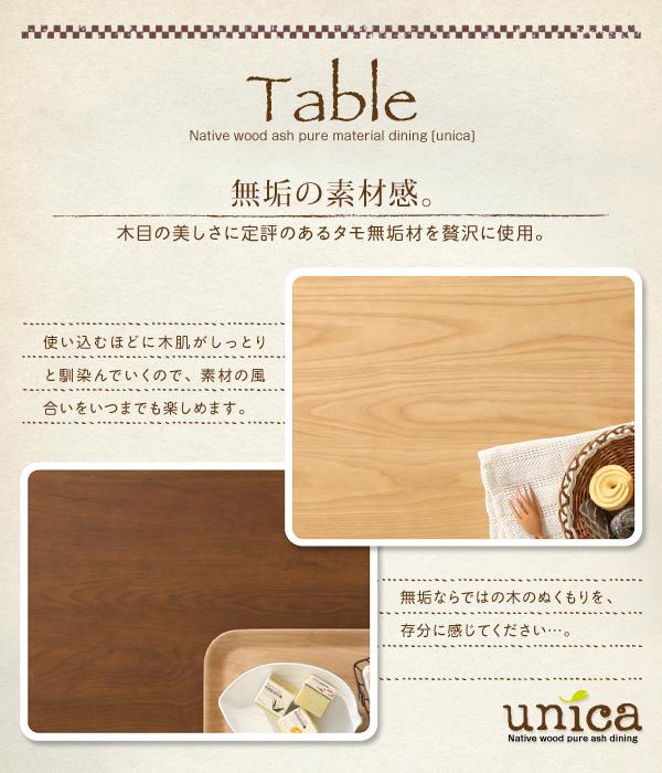 ダイニングセット 4点セット【D】(テーブル幅...の説明画像8