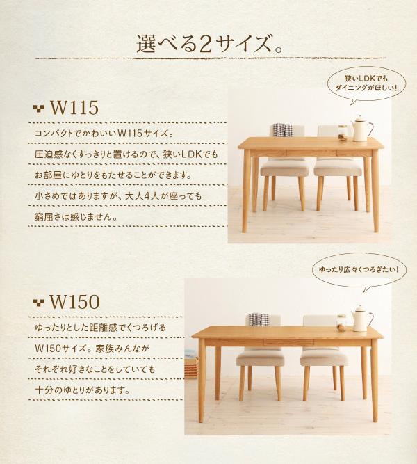 ダイニングセット 4点セット【D】(テーブル幅...の説明画像9