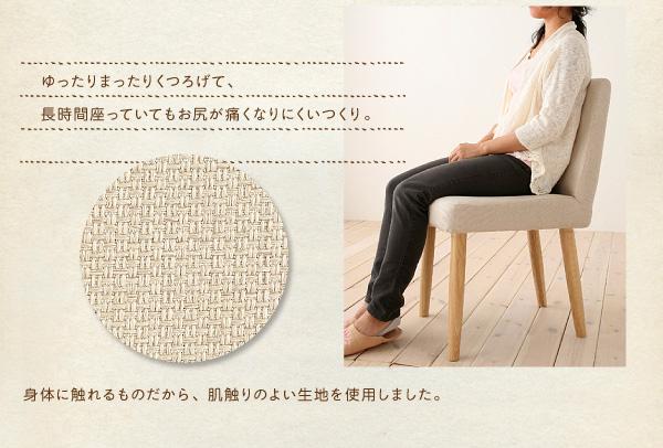 ダイニングセット 4点セット【D】(テーブル...の説明画像14