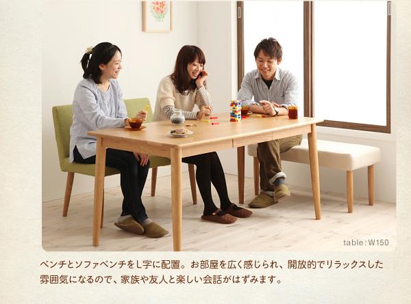 ダイニングセット 4点セット【D】(テーブル...の説明画像17