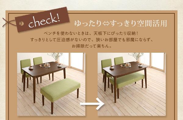 ダイニングセット 4点セット【D】(テーブル...の説明画像18