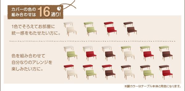 ダイニングセット 4点セット【D】(テーブル...の説明画像23