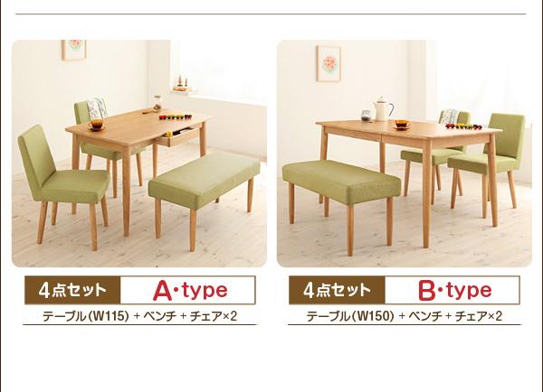 ダイニングセット 4点セット【D】(テーブル...の説明画像24
