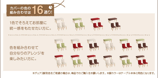 ダイニングセット 4点セット【D】(テーブル...の説明画像25