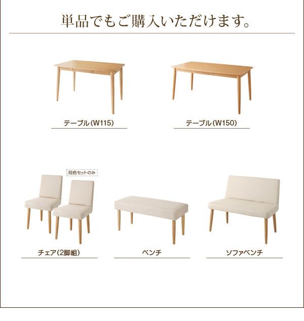 ダイニングセット 4点セット【D】(テーブル...の説明画像28