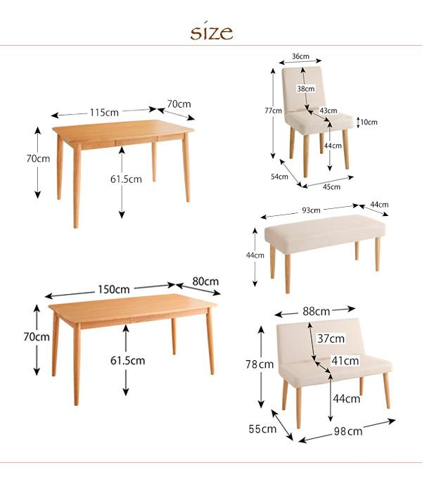 ダイニングセット 4点セット【D】(テーブル...の説明画像32