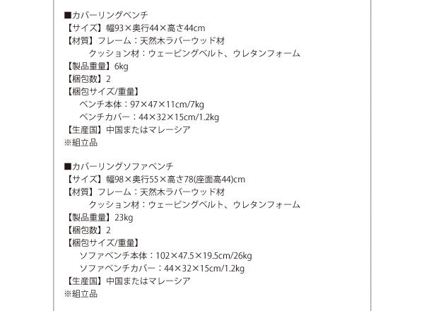 ダイニングセット 4点セット【D】(テーブル...の説明画像34