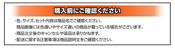 ダイニングセット 4点セット【D】(テーブル...の説明画像42