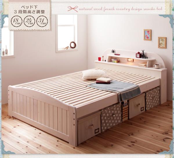 収納ベッドシングル通販 天然パイン材を使った収納ベッド『高さが調節できる!照明&宮棚&コンセント付き天然木すのこベッド【Loretta】ロレッタ』