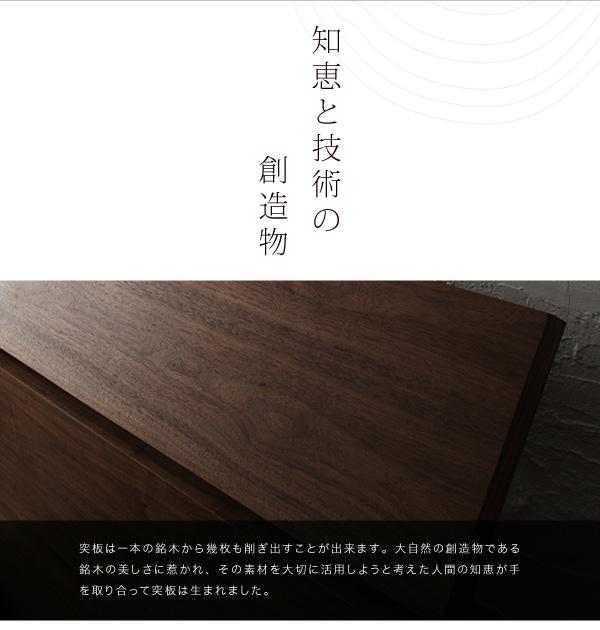モダンデザインフロアベッド【Euras】ユウラス