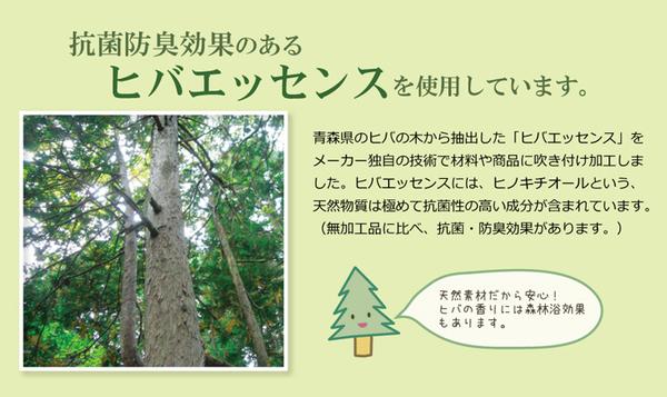 純国産/日本製 双目織 い草上敷 『ほほえみ』 三六間6畳(約273×364cm)