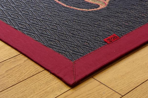 おすすめ!純国産/日本製 袋四重織い草カーペット『DX雲龍』画像16