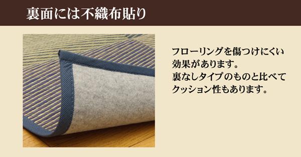 おすすめ!モダン 純国産/日本製 掛川織 い草カーペット『奥丹後』画像03