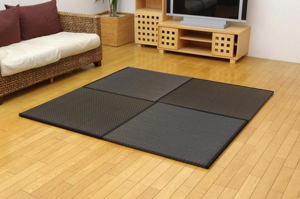純国産(日本製) ユニット畳 『右京』 ブラック 82×82×2.5cm(4枚1セット)