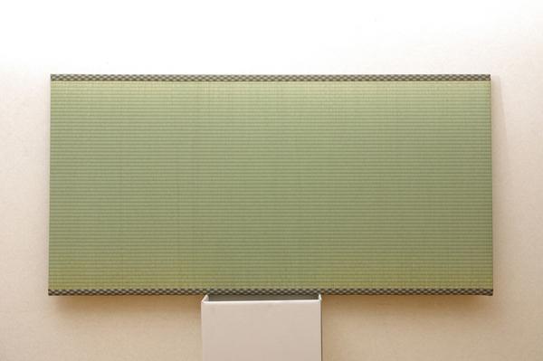 純国産(日本製) ユニット畳 『安座』 88×176×2.2cm(2枚1セット)