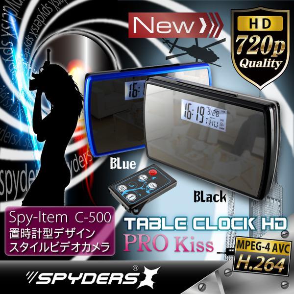 カモフラージュカメラ|置時計型カメラ スパイダーズX(C-500K)