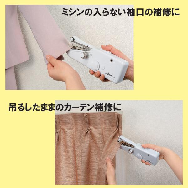 電動ハンドミシン 「アミーガー」 安全スイッチ...の説明画像2