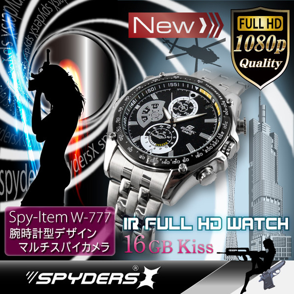 防犯用 超小型カメラ 小型ビデオカメラ 腕時計型 スパイカメラ スパイダーズX (W-777) フルハイビジョン 赤外線 16GB内蔵