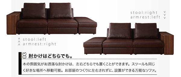 デザインマルチソファベッド【Blitz】ブリッツ