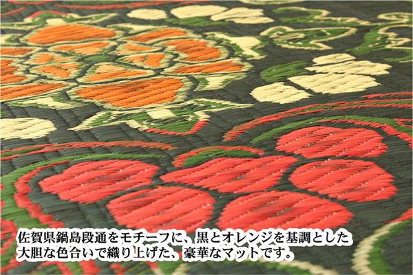 おすすめ!純国産/日本製 袋五重織い草マット ひんやり敷きパット『華紋草』約88×150cm(裏:不織布)画像02