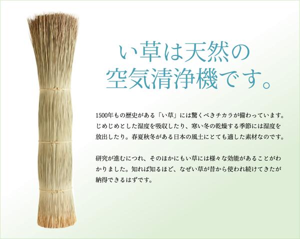 おすすめ!純国産/日本製 袋五重織い草マット ひんやり敷きパット『華紋草』約88×150cm(裏:不織布)画像13