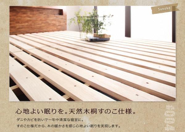 棚・コンセント付きデザインすのこベッド【freel】フリール
