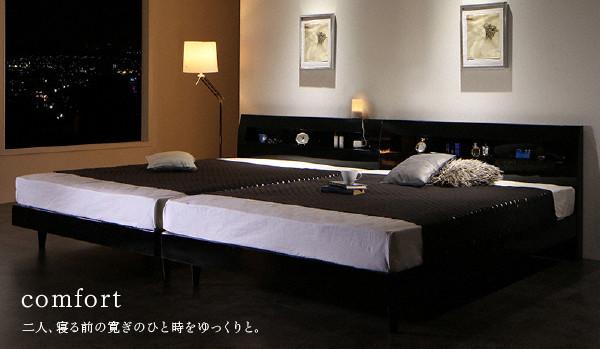 おしゃれベッド、棚/コンセント付きすのこベッド