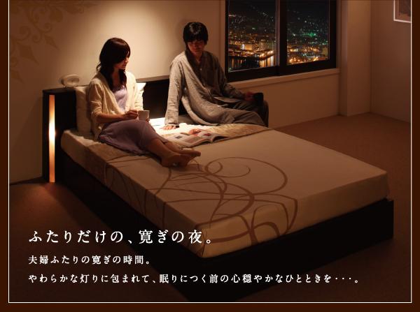 モダンライト・コンセント付き収納ベッド