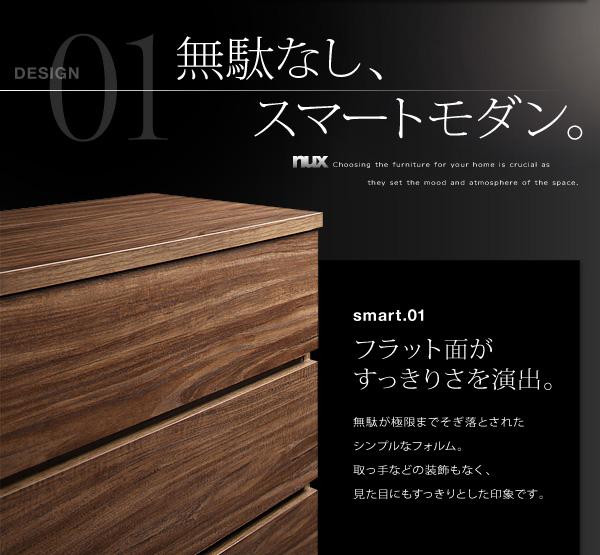 チェスト・テレビ台セット【nux】ウォルナット...の説明画像4
