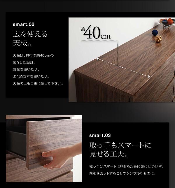 チェスト・テレビ台セット【nux】ウォルナット...の説明画像5