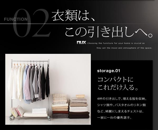 チェスト・テレビ台セット【nux】ウォルナッ...の説明画像10
