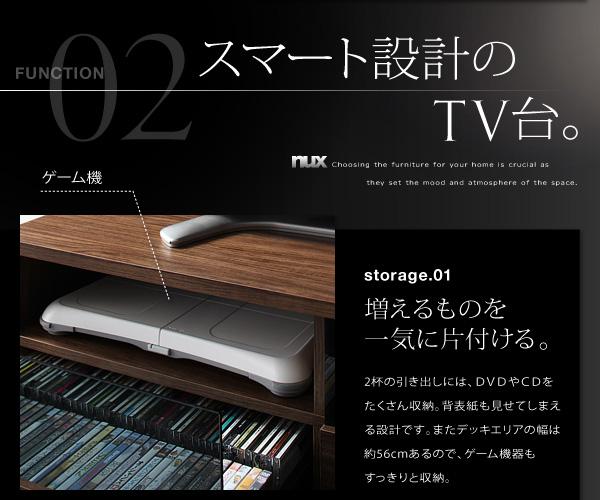 チェスト・テレビ台セット【nux】ウォルナッ...の説明画像26