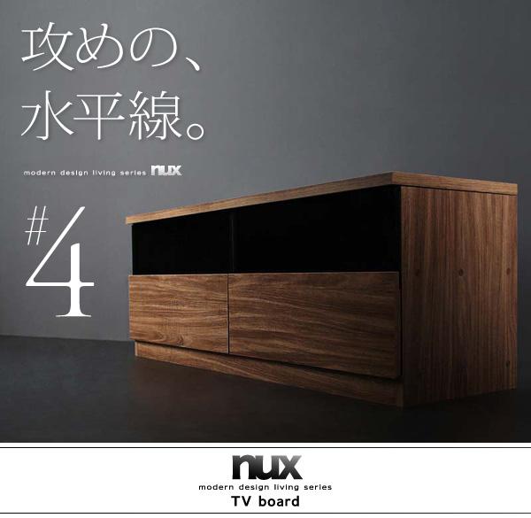 チェスト・テレビ台セット【nux】ウォルナッ...の説明画像34