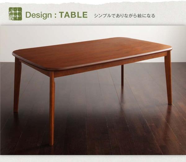 おすすめ!ウッド&レトロデザイン ソファーダイニングテーブルセット【DARNEY】ダーニー画像09